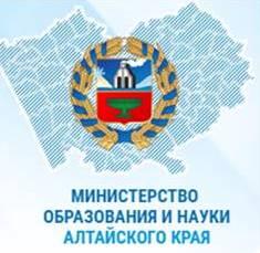 Управление Алтайского края согласно образованию равным образом делам молодежи
