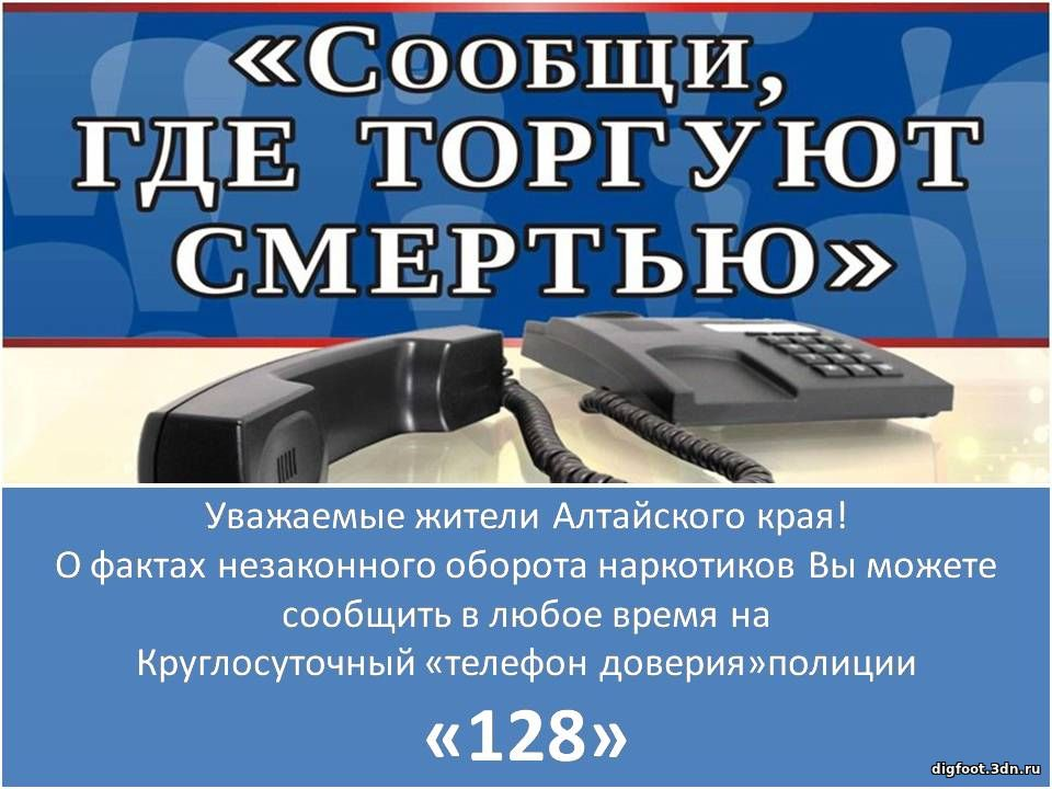 http://digfoot.3dn.ru/