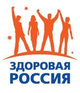 Центр здоровья для детей КГУЗ «АККДБ»