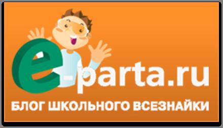 Блог школьного Всезнайки
