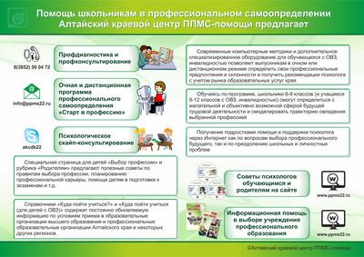 http://digfoot.3dn.ru/_nw/12/s92391481.jpg